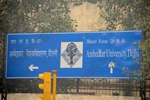 10263458402_4_ambedkar-university-kashmere