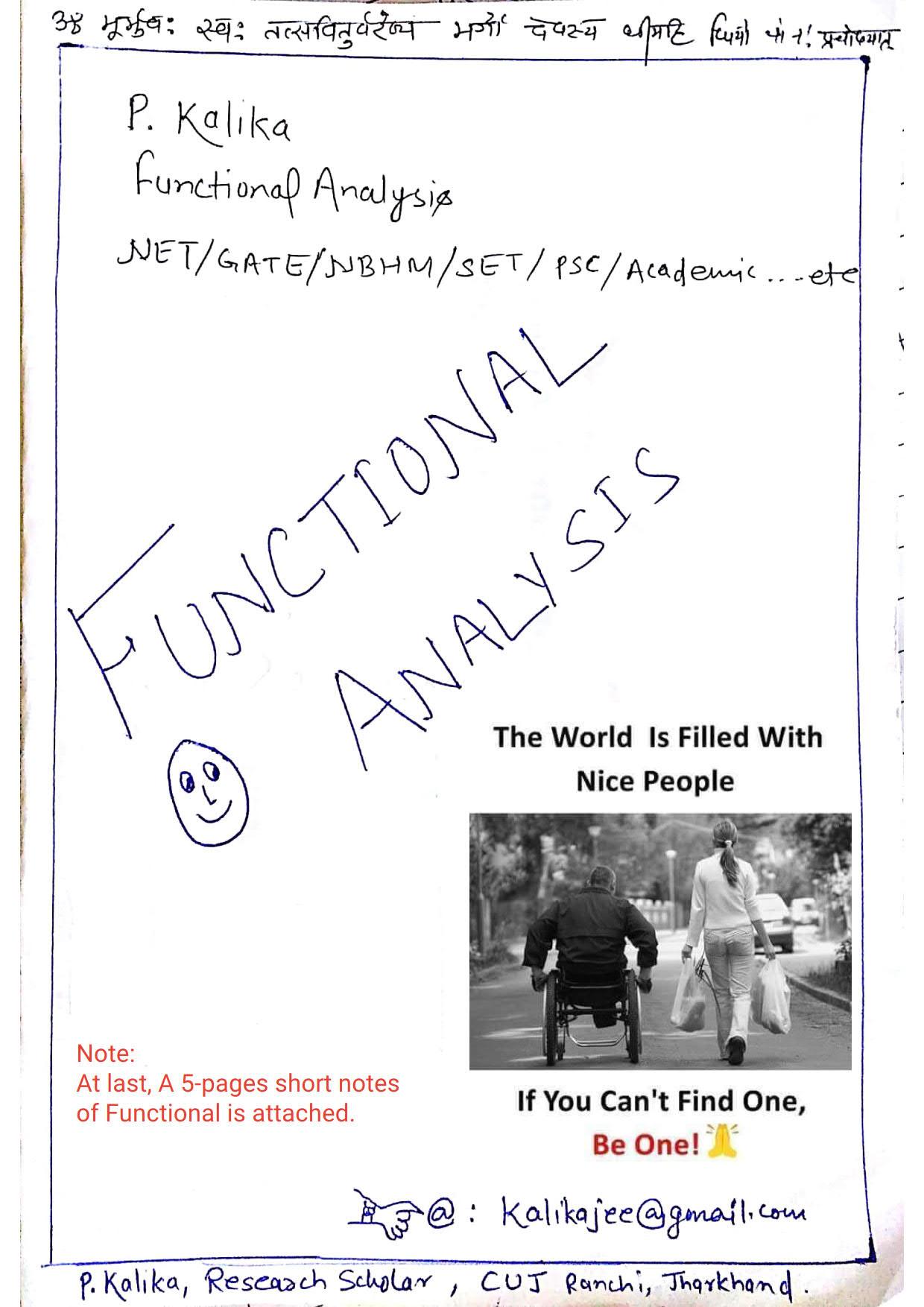 Functional Analysis by 58pages(Kalika)_1